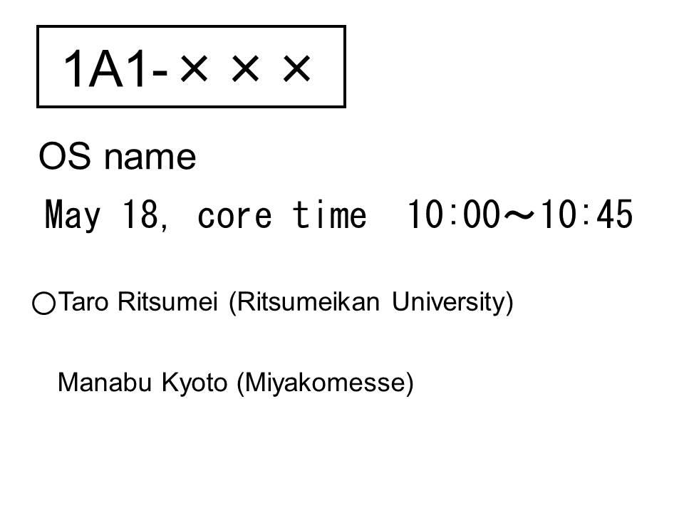 index_sample_eng