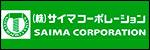 株式会社サイマコーポレーション