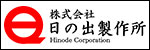 Hinode Seisakusyo Co., Ltd.