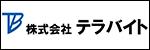 Terrabyte Corporation