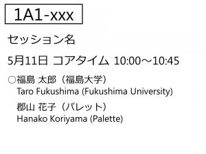 index_sample