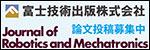 富士技術出版株式会社