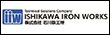 Ishikawa Ironworks Co.,Ltd