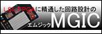 (株)MGIC