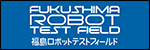 Fukushima Robot Test Field