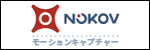 Beijing Nokov Science And Technology Co.,Ltd.